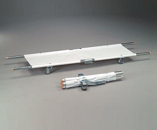 【送料無料】【直送の為、代引き不可】ナビス 担架 MT-15 四つ折り・取手伸縮型・キャスター付き スチール 9.4kg 0-9543-07