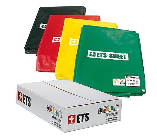 【送料無料】ナビス トリアージキット ETS-KIT 一式 0-9640-01