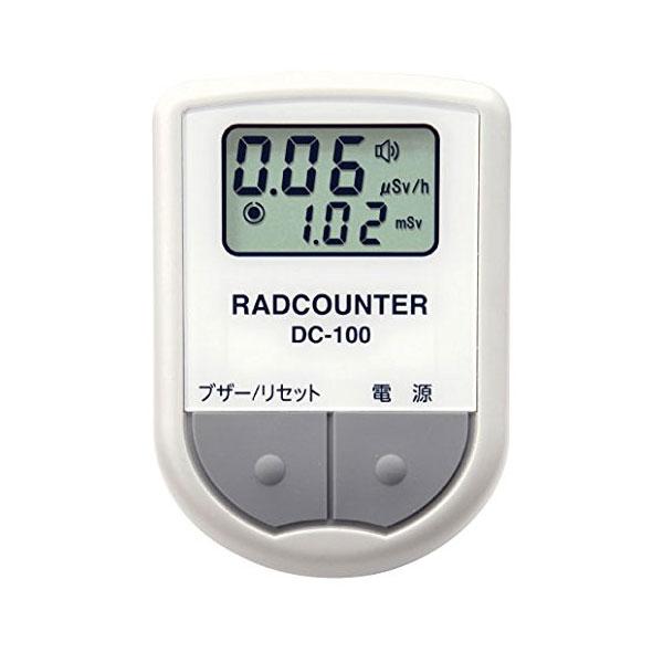【送料無料 空間線量計】日本精密測器 1-095-01 空間線量計 DC-100 1-095-01, 布団枕マットレス通販ふかふか:aa75146b --- jpsauveniere.be