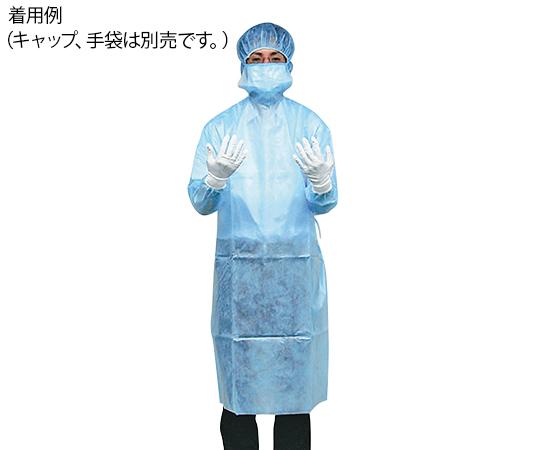 【送料無料】竹虎 フェルラックNo.100 (マスク付き防水性アイソレーションガウン) XL 7-3179-02