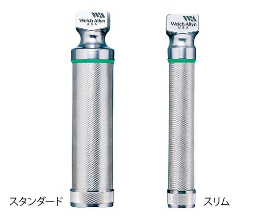 【送料無料】ウェルチ・アレン ウェルチアレン喉頭鏡 WA喉頭鏡 LEDハンドル スリム 7-3239-02