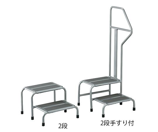 【送料無料】ナビス MRI対応踏み台 2段 445×510×300mm ※手すりは付いておりません。 7-3428-02