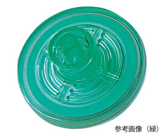 【送料無料】ビー・ブラウンエースクラップ コニカルフィルター (薬液調製用フィルター) 緑 7-3493-01