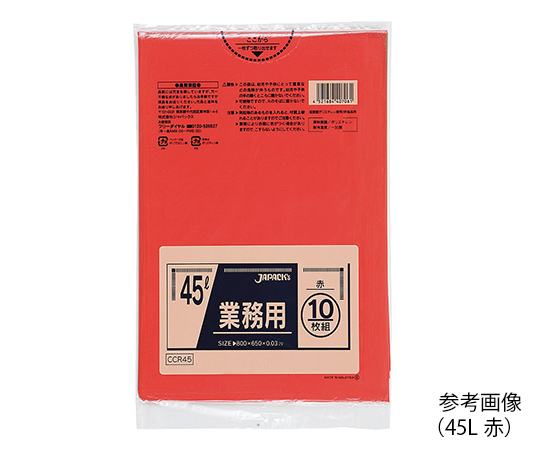 【送料無料】ナビス 業務用ポリ袋 45L 赤 10枚×60袋入 7-4827-06