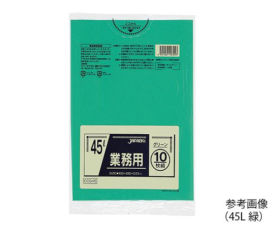 【送料無料】ナビス 業務用ポリ袋 45L 緑 10枚×60袋入 7-4827-07