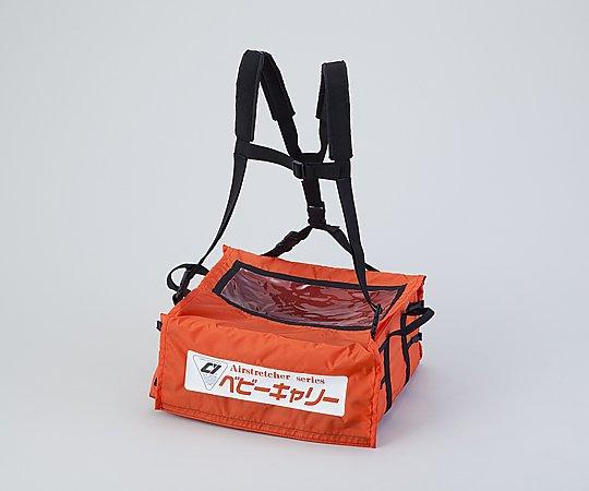 【送料無料】ナビス ベビ-キャリ- NMB-02C 475×630×240mm 約3.5kg 8-1678-01