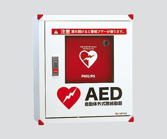 【送料無料】ナビス AED収納ケース 40-0025 壁掛け/据え置き 8-3417-11