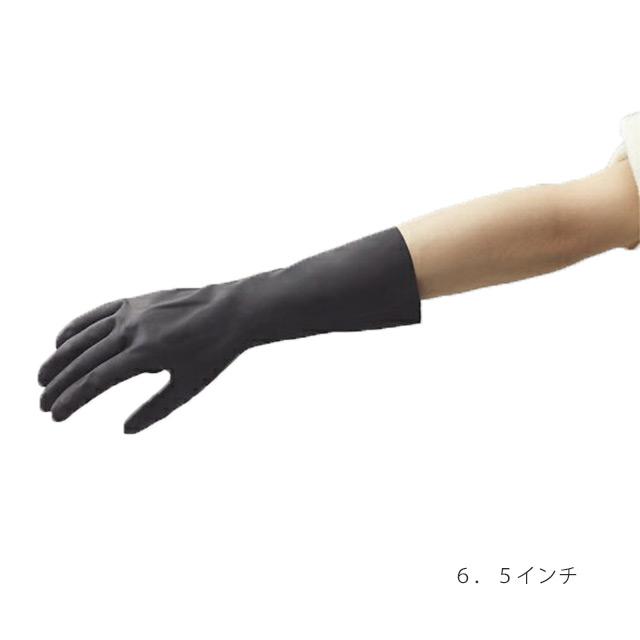 【送料無料】ナビス X線ガードグローブ 6.5インチ 8-6772-01