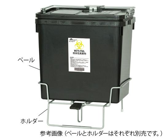 【送料無料】ナビス 医療廃棄物容器 ウェッツペール50L用ホルダー 8-8793-12
