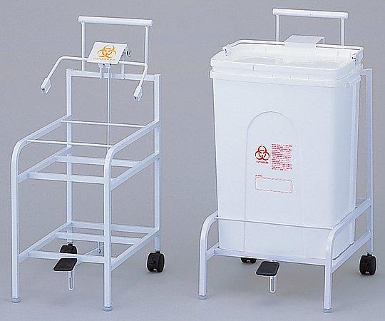【送料無料】ナビス 医療廃棄物ホルダー EK20HI/HC 8-8796-01