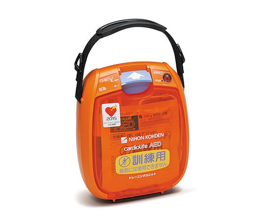 【送料無料】日本光電工業 AEDトレーニングユニット 訓練用機器 8-9633-11