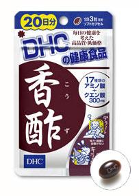 DHC香醋(不请求)20天份