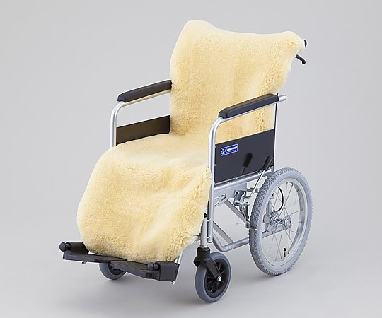 【送料無料】ナビス ムートン(シルバラード)車椅子用 0-723-03