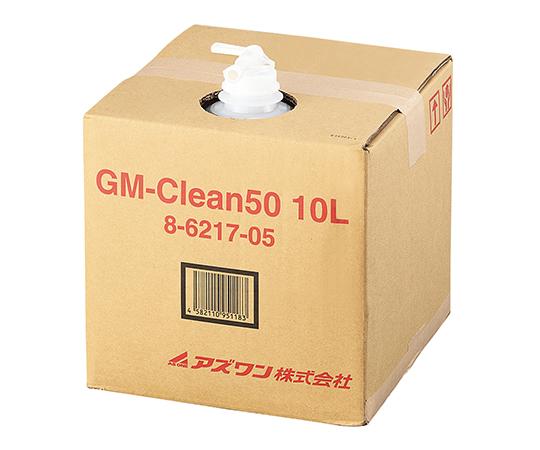 【送料無料】ナビス GM-Clean50 (消臭・除菌剤10L 詰替用) 8-6217-05