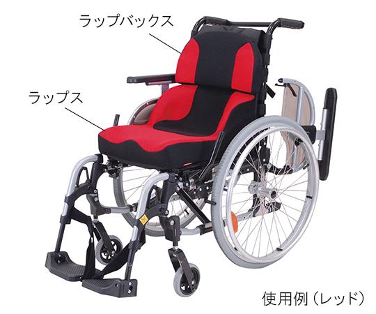【送料無料】タカノ ラップス+ラップバックスセット(車椅子クッション) TC-LS11 レッド 7-1444-01