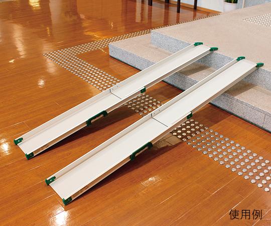 【送料無料】【直送の為、代引き不可】パシフィックサプライ テレスコピックスロープ(車椅子スロープ) 142.7~250cm 7-1612-04