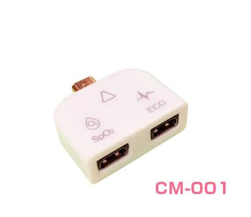 ECGラボ 心電オキシアダプタ CM-001【チェックミー・プロX/プロS/プロB(スタートモデル)専用・付属品・アダプタ】