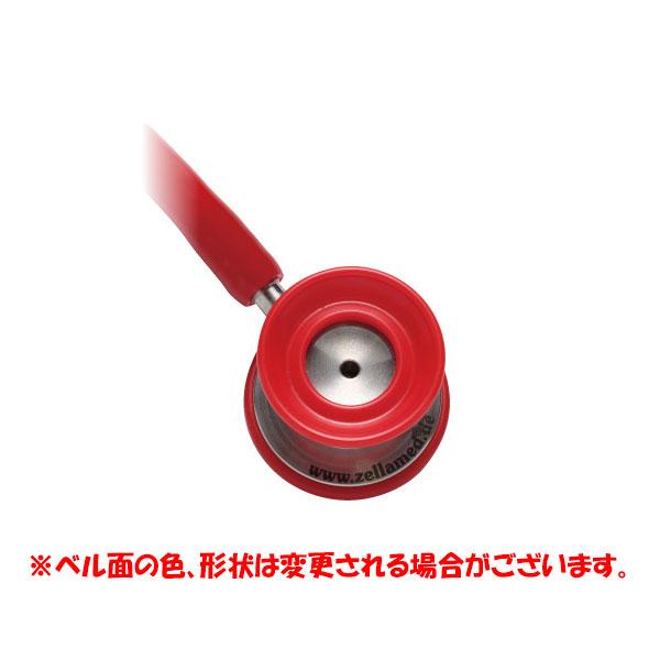 ZellaMed聴診器 小児用聴診器 コスモリットS3 ダブルタイプ ゼラメド聴診器【小児科・小児用聴診器・ドイツ・カラフル・ユニーク・デザイン・職人・キャラクター】