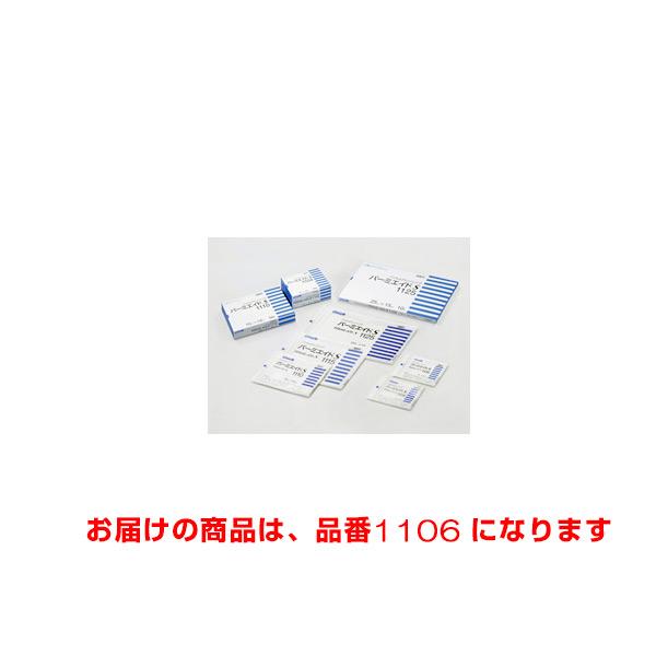 ニトムズ パーミエイドS 6cm×6.5cm 1106 1箱(100枚)【フィルムドレッシング・粘着テープ・医療用テープ】