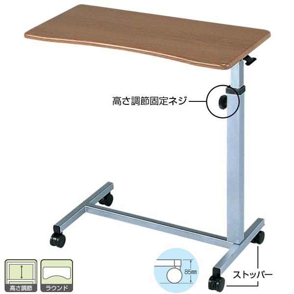 【直送の為、代引き不可】【送料無料】ベッドサイドテーブルSL(710)