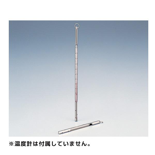 アズワン 温度計用ケース(金属製) 6-8616-02【温度測定・棒状温度計】【理化学】【AS ONE】