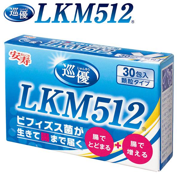 Displays LKM512 30 sachets Anju