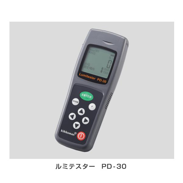 【送料無料】ルミテスター PD-30本体 ATPふき取り検査システム 2-8524-11【検査用品】【ATP TESTER】【衛生検査】
