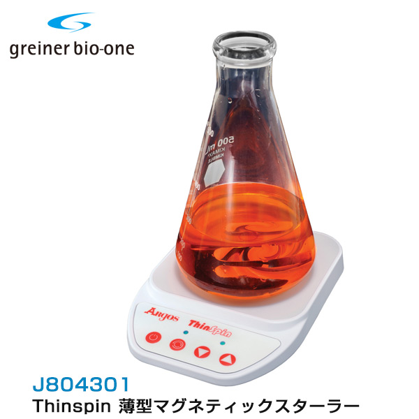 ThinSpin 薄型マグネティックスターラー J804301 グライナー・ジャパン【バイオサイエンス】【理化学】