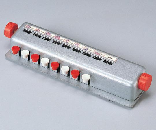 【送料無料】ナビス 白血球カウンター 315×81×53mm 0-378-01