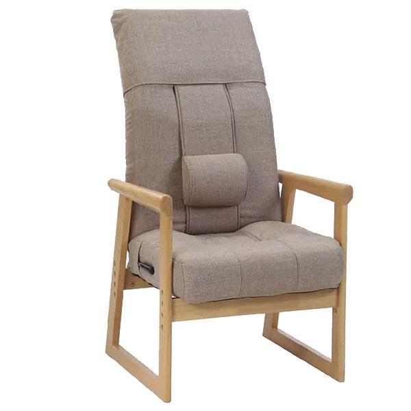 【送料無料】【メーカー直送の為、代引き不可】ドウヤメソッド腰椎サポートチェア M3-FKRS【腰痛 椅子・FKRS-バラク・腰椎 チェア・サポート椅子・リクライニングチェア】