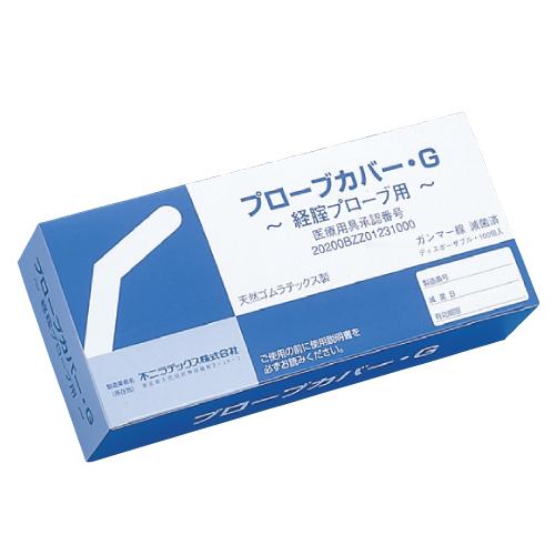 【送料無料】経膣用プローブカバー・G 100個入 12-2025-00