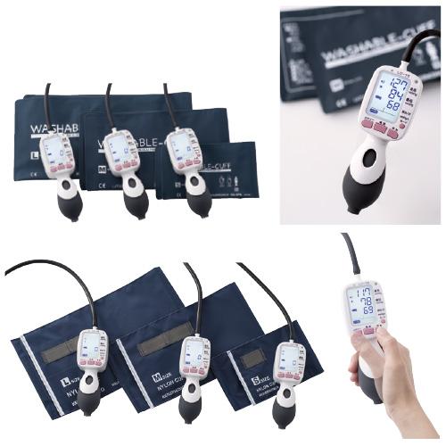 【送料無料】ワンハンド電子血圧計 レジーナII ウォッシャブルカフM 0370B052 24-4170-01