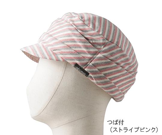 【送料無料】特殊衣料 abonetホーム つば付 ストライプグリーン 7-2676-02