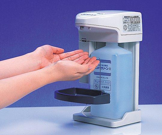 【送料無料】オーヤラックス アルコール手指消毒器 ハンドクリーン3 0-9561-01