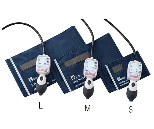 【送料無料】ケンツメディコ ワンハンド電子血圧計 KM-370 II(レジーナ II) ブラダーカフ仕様 S 腕周14~25cm 8-5712-22