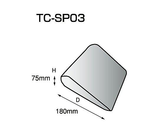 ナビス 車椅子クッション (150×180×75mm) 8-5788-04:ホスピマート
