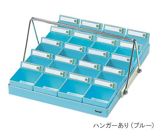 【送料無料】エスティーメディカル 投薬トレー(20人用) ハンガーあり グリーン 7-1761-01