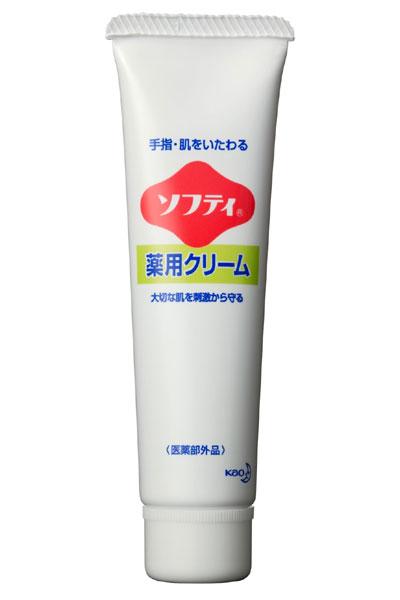 【送料無料】花王 ソフティ 薬用クリーム 35g 32本/ケース販売