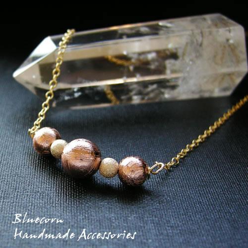パワーストーン 14金ゴールドフィールドチェーン使用! ギベオン隕石(ピンクゴールド)ネックレス パワ-スト-ン 天然石