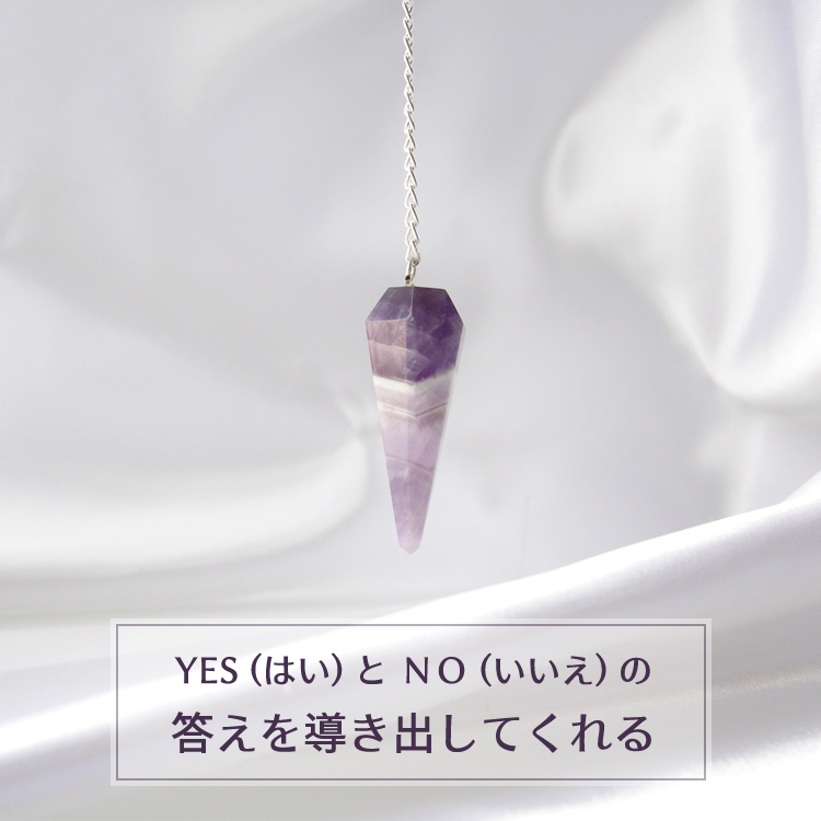 As for the lucky charm dowsing pendulum YES NO, it is said on power stone  pendulum nature stone Chevron amethyst Himalayas crystal good luck healing