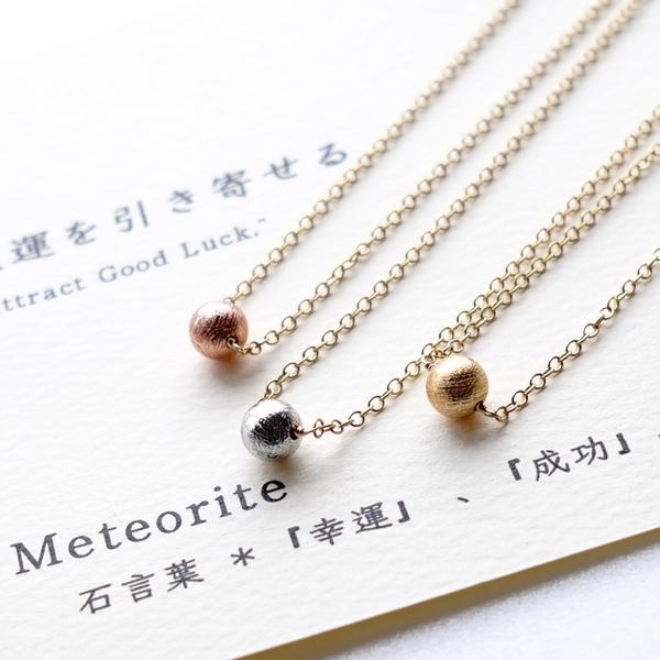 ギベオン meteorite stone words pendant necklace power stone nature Shishou  decoration 14KGF lucky charm good luck success faithfulness space