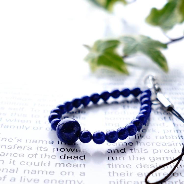 Pretty fashion men gap Dis that a strap carrying strap lapis lazuli power  stone nature stone smartphone pierced earrings key ring lucky good luck
