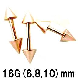 キラキラ輝くストーン付きストレートバーベル 人気ブランド多数対象 ボディピアス ピンクゴールドコーティング 16g wコーンバーベル