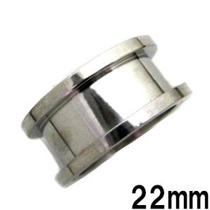 ブランド品 金属アレルギーの方でも安心 手数料無料 サージカルステンレス製トンネル ボディピアス 22mm トンネル サージカルステンレス