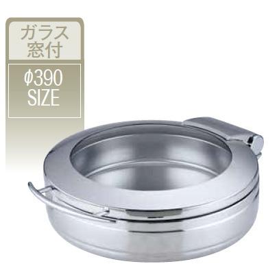 KINGO(キンゴー) 丸チェーフィング J301-Sガラス蓋・ST中皿 (NKV2901)