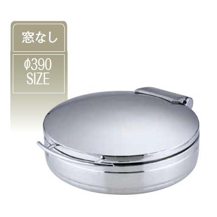 KINGO(キンゴー) 丸チェーフィング J301G-S ステンレス中皿 (NKV3101)