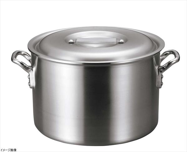 アルミ バリックス 半寸胴鍋(磨き仕上げ)42cm