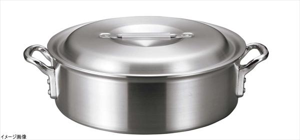 アルミ バリックス 外輪鍋(磨き仕上げ)51cm