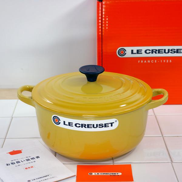 ル・クルーゼ(Le Creuset) ココットロンド 18cm クインスイエロー (日本正規販売品)ルクルーゼ(le creuset)