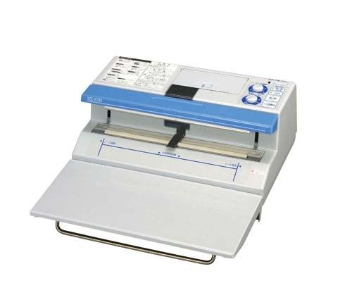業務用卓上密封包装機 SQ-203S (XSV6301)